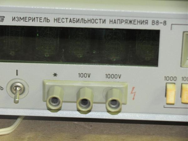 Продам Измеритель В8-8