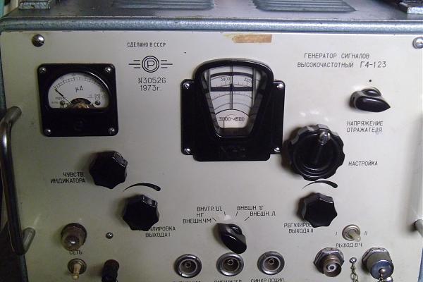 Продам Генератор Г4-120 Г4-121 Г4-122 Г4-123 Г4-124