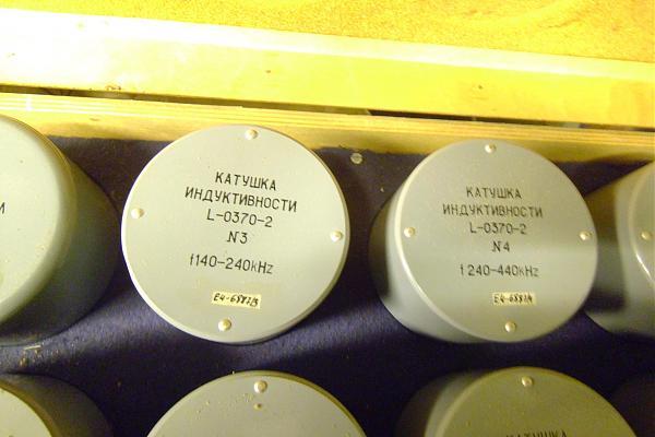 Продам Катушка индуктивности L-0370-2