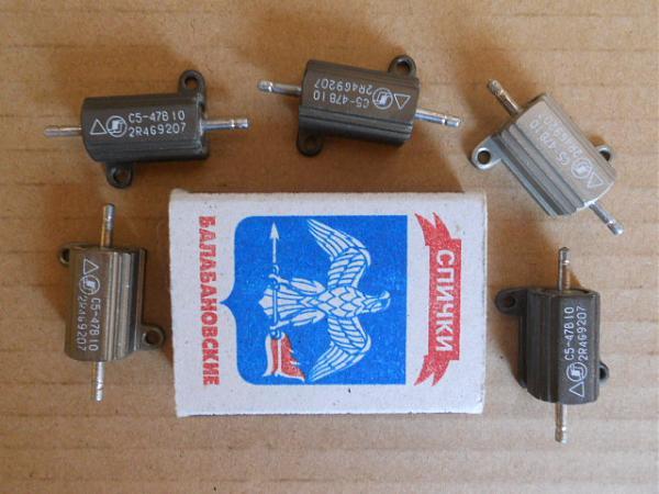 Продам Резисторы 3-10-16-25-50Вт с радиатором