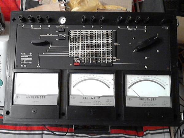 Продам Комплект измерительный К-505