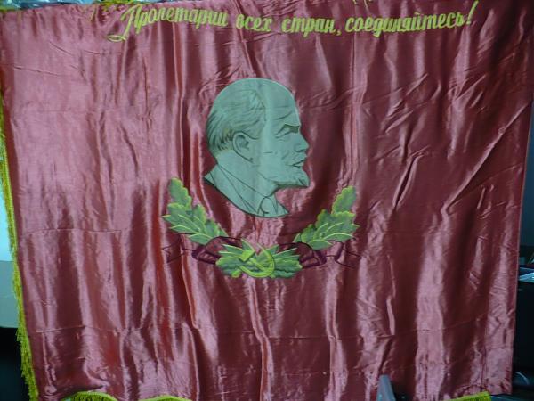 Продам Флаг СССР (не новодел)