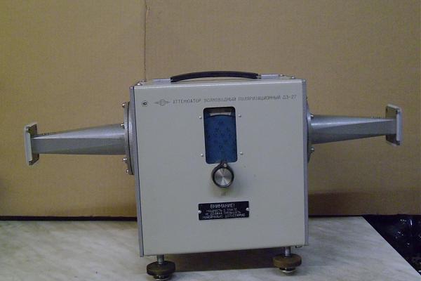 Продам Аттенюатор волноводный поляризационный Д3-27