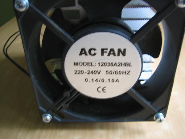 Продам Радиатор с вентилятором для транзисторного УМ