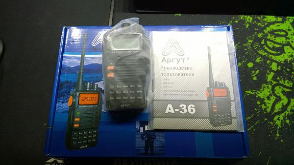 Продам радиостанция Аргут А36