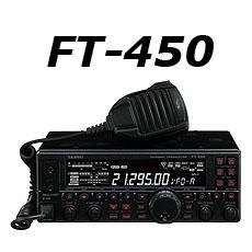Продам Трансивер FT-450D