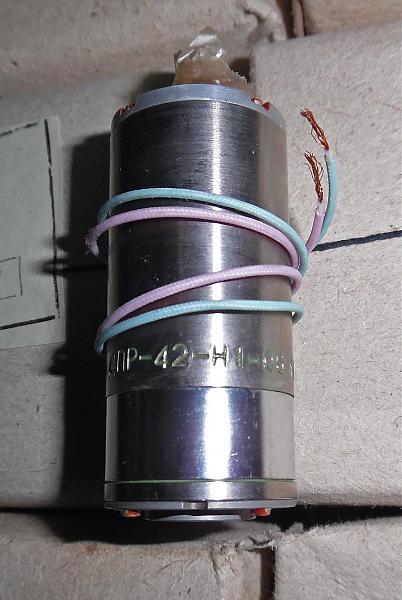 Продам Электродвигатели ДПР-42-Н1-06