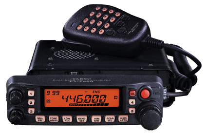 Продам Yaesu FT-7900R