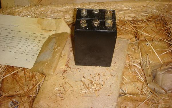 Продам Аккумуляторы 2НКП-24м