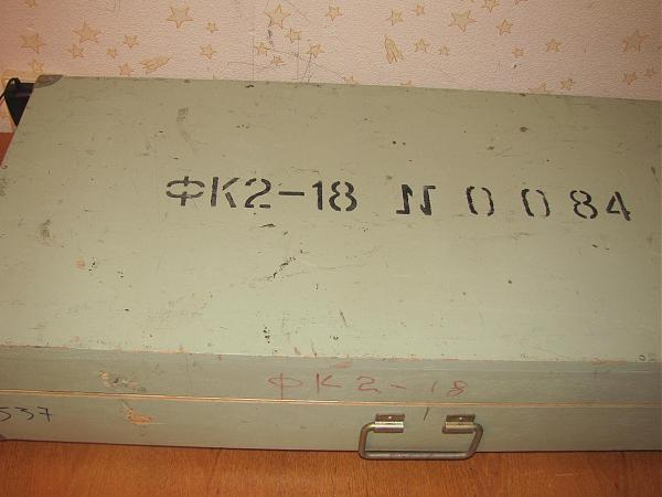 Продам Зип к ФК2-18