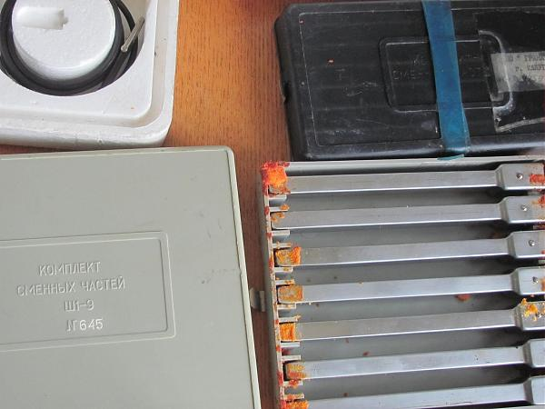 Продам Зипы от Ш1-1 , Ш1-9 , С1-135