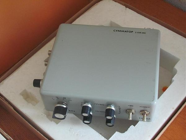 Продам Зип К2-39