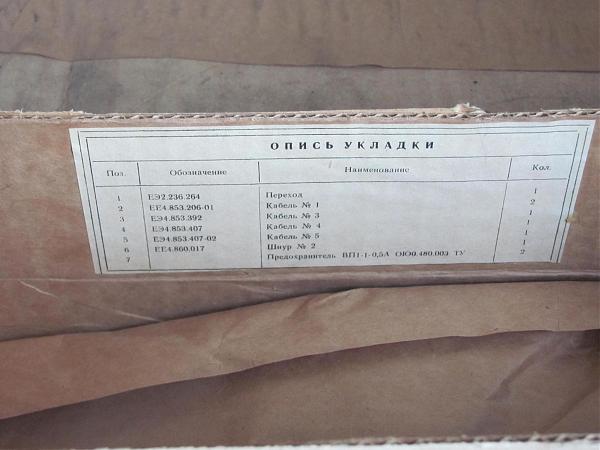 Продам Зип В1-5 , В9-1