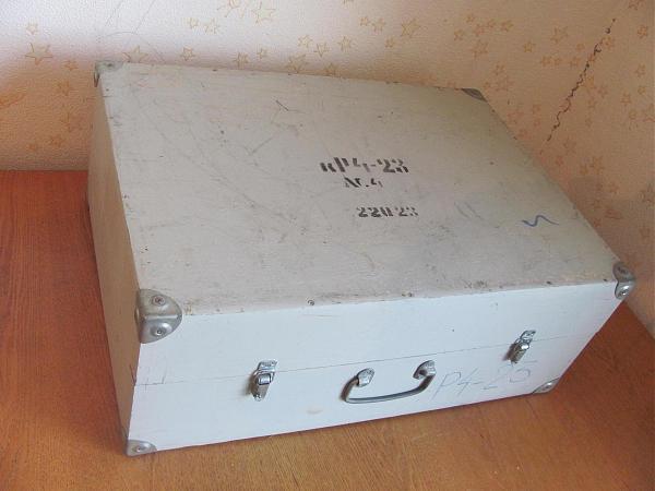 Продам Зип к Р4-23