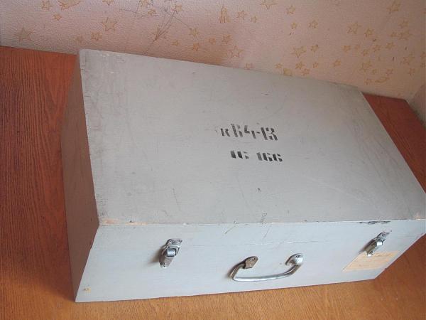 Продам Зип к С8-13 , В4-13