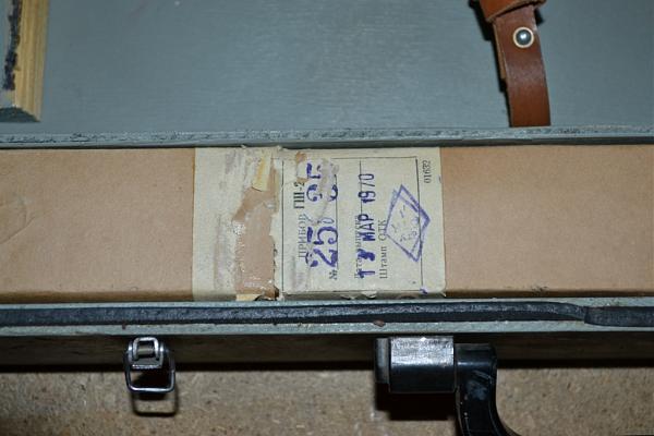 Продам Генератор шума Г2-6Б