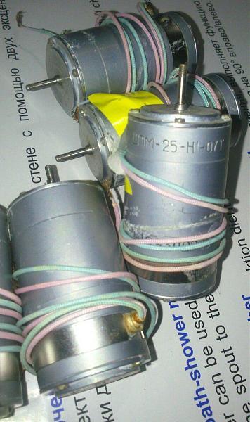 Продам Электродвигатели: ДПМ20-Н1-08;  ДПМ25-Н1-07Т
