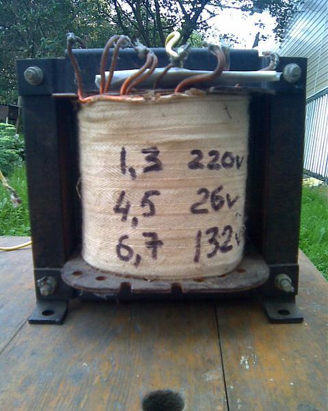 Продам Трансформатор 1.5 кВт