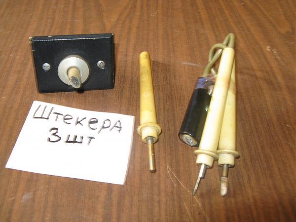 Продам кабеля к прибору Щ34 ,  опт