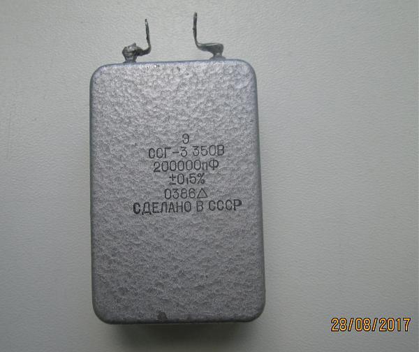 Продам Конденсаторы ССГ.1,2,3