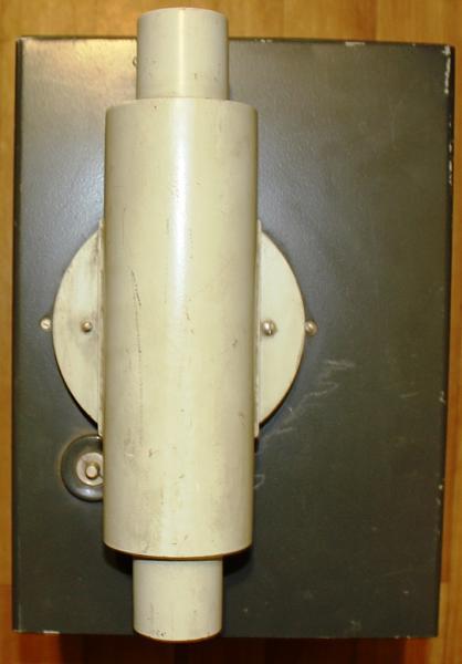 Продам Антенна измерительная FMA 6.2 RFT FMA6.2