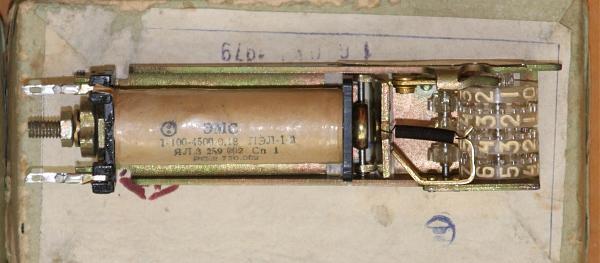 Продам счетчик импульсов электромагнитный