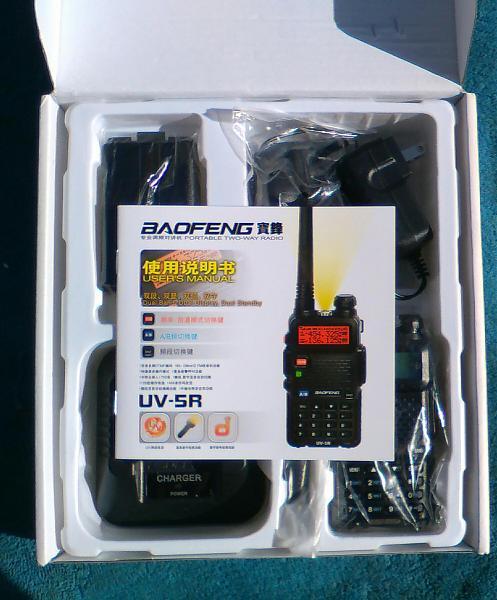 Продам Радиостанция - Baofeng UV-5R