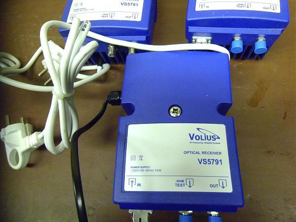 Продам Домовой усилитель Volius VS5791-RF