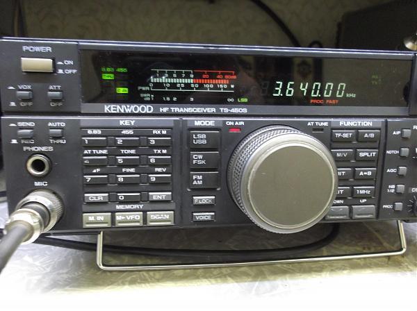 Продам ts-450sat