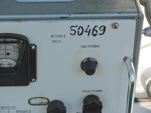 Продам Генератор Г3-21