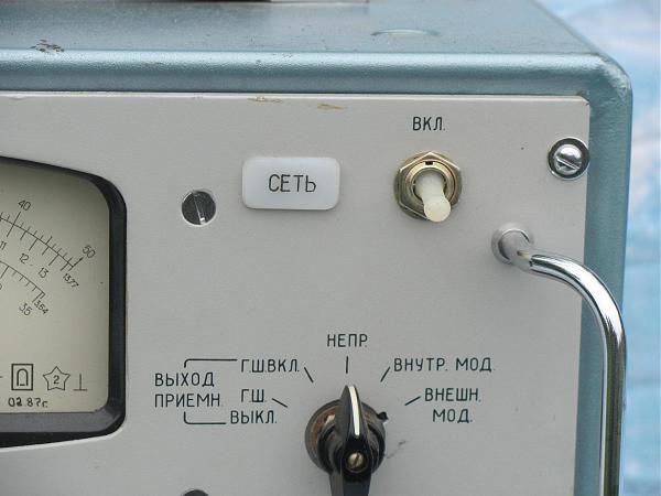 Продам Генератор Г2-32