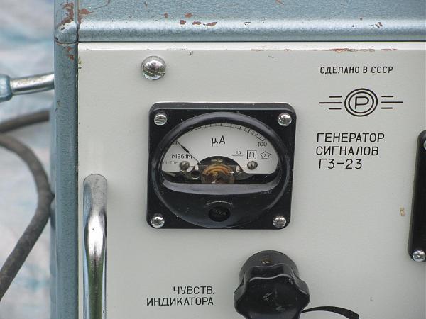 Продам Генератор Г3-23