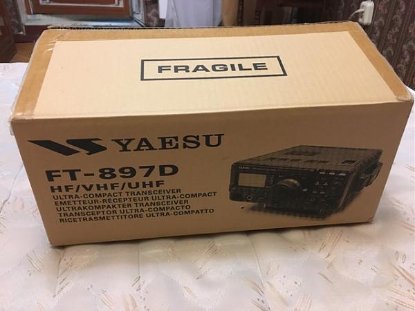 Продам Коробка и сумка для переноски для Yaesu FT-897