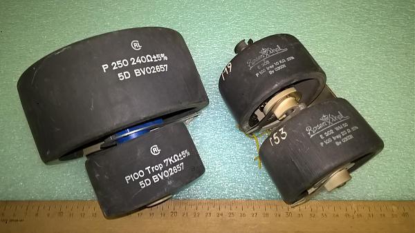 Продам Мощные нагрузочные резисторы.