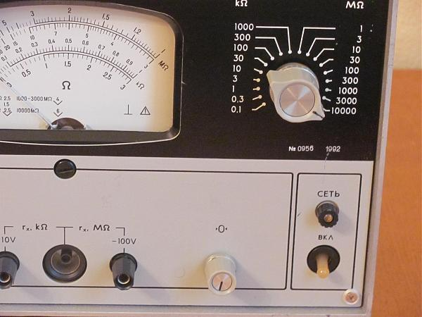 Продам Мегаомметр Е6-17