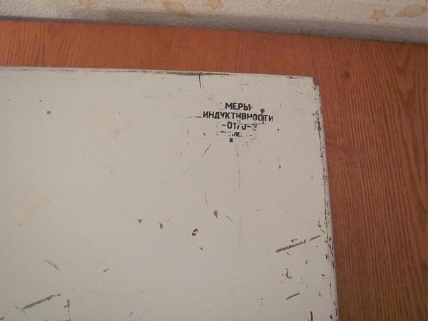 Продам Меры индуктивности L-0170-2