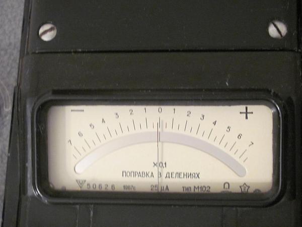 Продам Потенциометр Р2/1