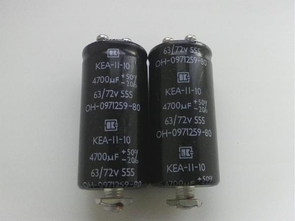 Продам Электролитический конденсатор