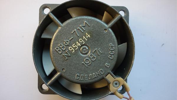 Продам Вентилятор ВВФ-71М