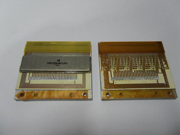 Продам Необычная  микросборка..М0110нф1-м1