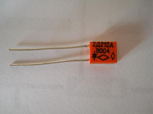 Продам Диоды 2Д212А новые, 90 штук, СССР, 1990 год
