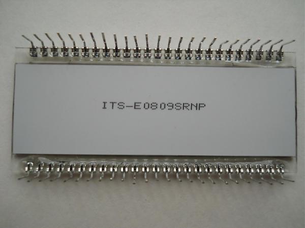 Продам ЖК индикаторы цифровые ITS-E0809SRNP новые, 2 шт.