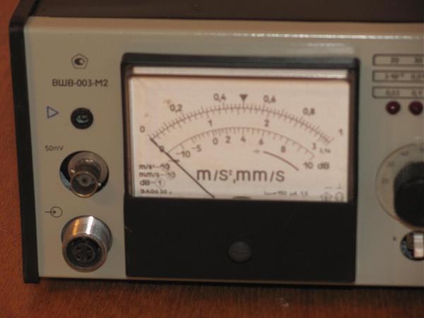 Продам Шумомер ВШВ003-М2