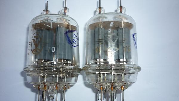 Продам Радиолампы ГИ-30