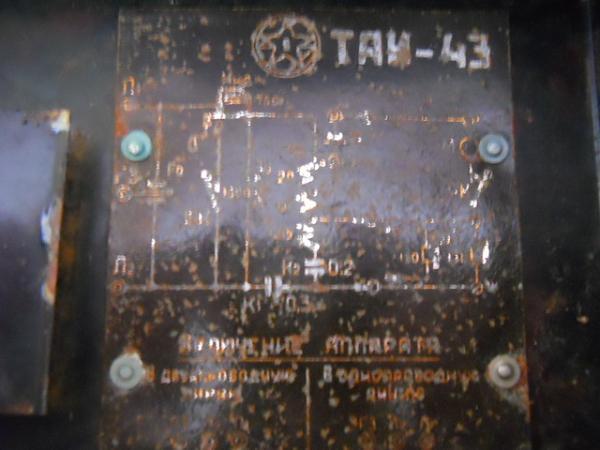 Продам Телефоны военно-полевые ТАИ-43 образца 1947 года