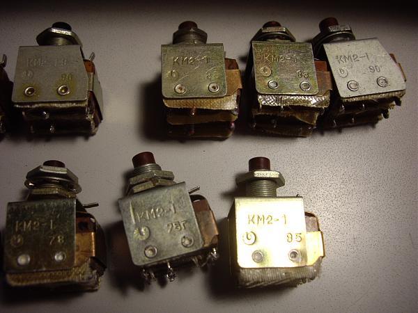 Продам Кнопки малогабаритные КМ2-1