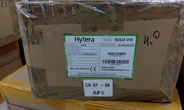 Продам Hytera RD625 VHF