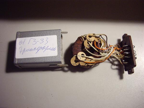 Продам Трансформатор СТВТ-2  от генератора Г3-33