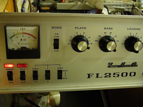 "Продам yaesu "" fl-2500"""