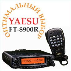 Продам радиостанция ft-8900